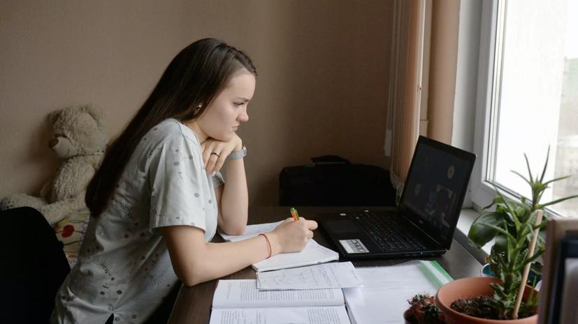 Заслуженный учитель России оценил недостатки дистанционного обучения