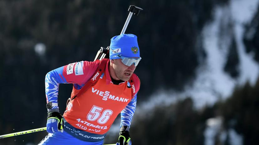 Биатлонист Гараничев об индивидуальной гонке в Антерсельве: тонус мышц возвращается