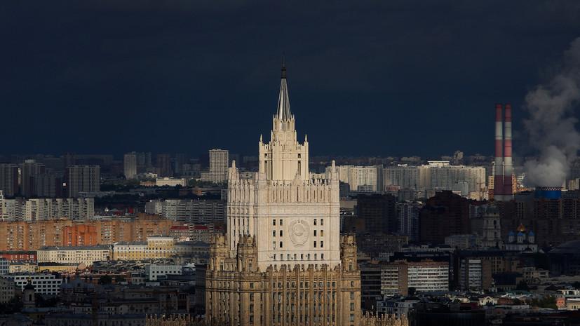 МИД России отреагировал на сообщение посольства США о незаконных акциях