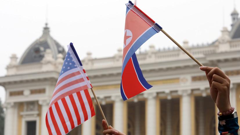 В Белом доме планируют подготовить новую стратегию отношений с КНДР