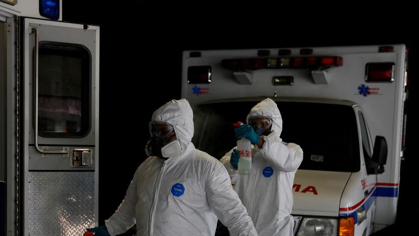 В Мексике число выявленных случаев коронавируса достигло 1 732 290