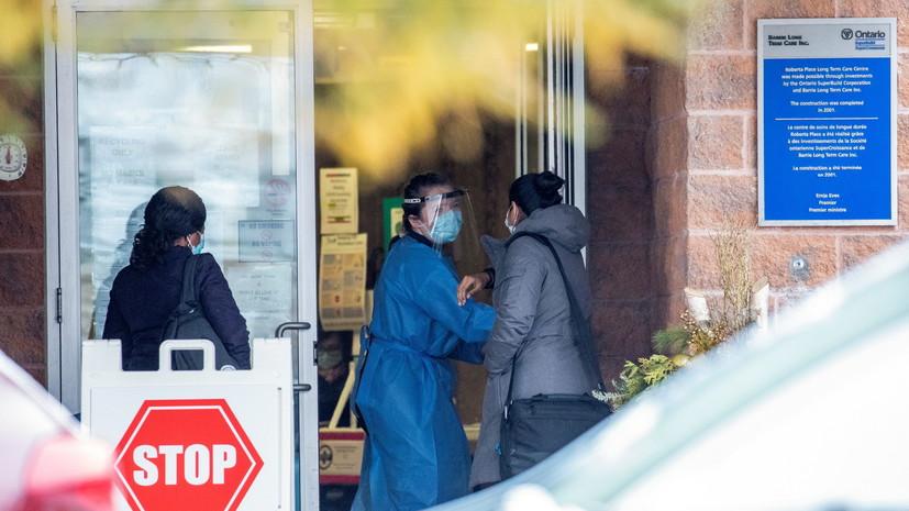 В Канаде число выявленных случаев коронавируса достигло 737 407