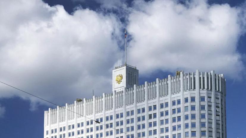 Кабмин разрешил кредитовать «дочки» предприятий ОПК по сниженной ставке