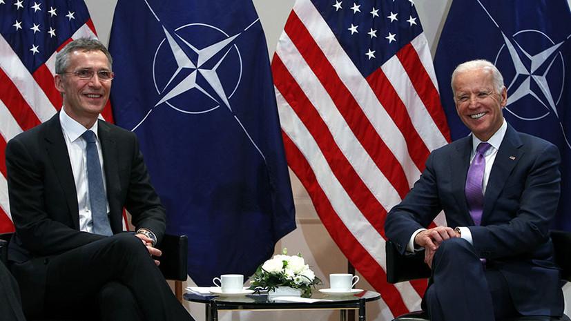 «Тяжёлое наследство»: сможет ли Байден улучшить отношения между США и странами НАТО
