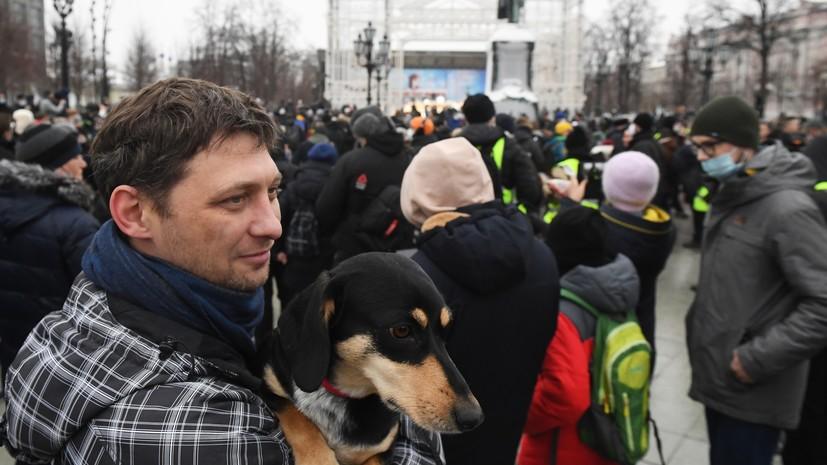 Незаконная акция в Москве привела к задержкам общественного транспорта