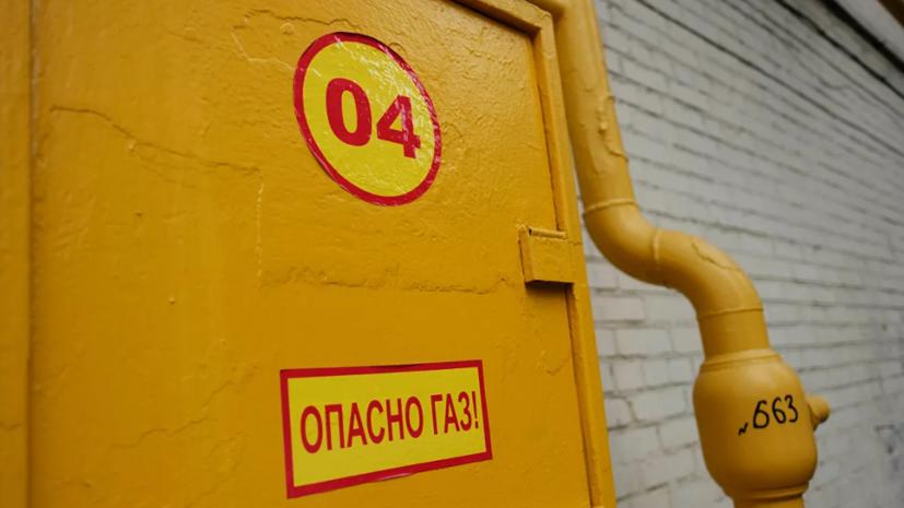 В Новосибирске два человека пострадали из-за хлопка газовой смеси
