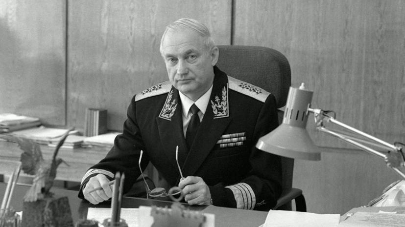 Экс-главкома ВМФ России Громова похоронят 26 января