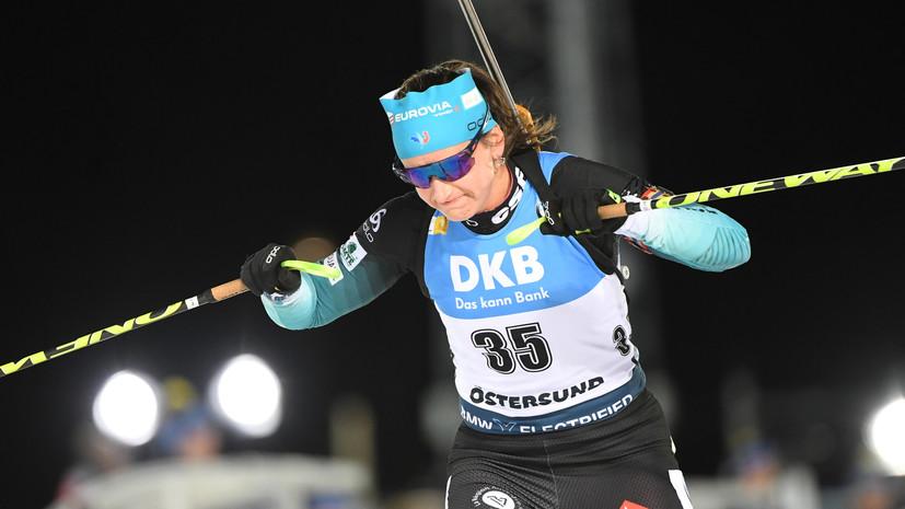 Симон выиграла масс-старт на этапе КМ в Антерсельве