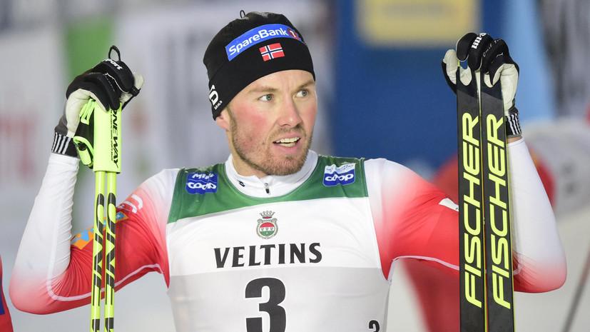 Иверсен выиграл скиатлон на этапе КМ в Лахти