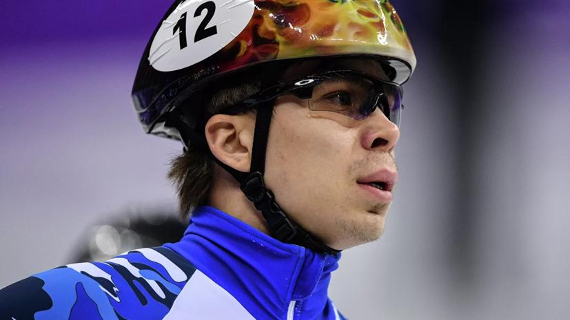 Елистратов выиграл золото чемпионата Европы по шорт-треку на дистанции 1500 м