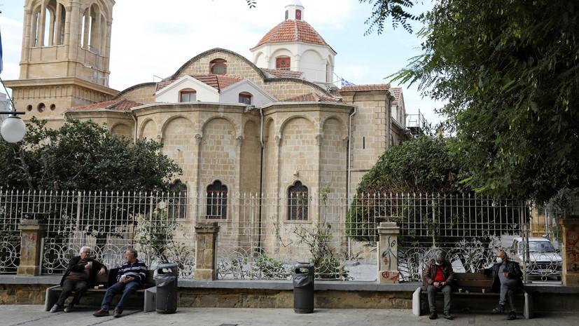 В АТОР прокомментировали ситуацию с путешествиями на Кипр