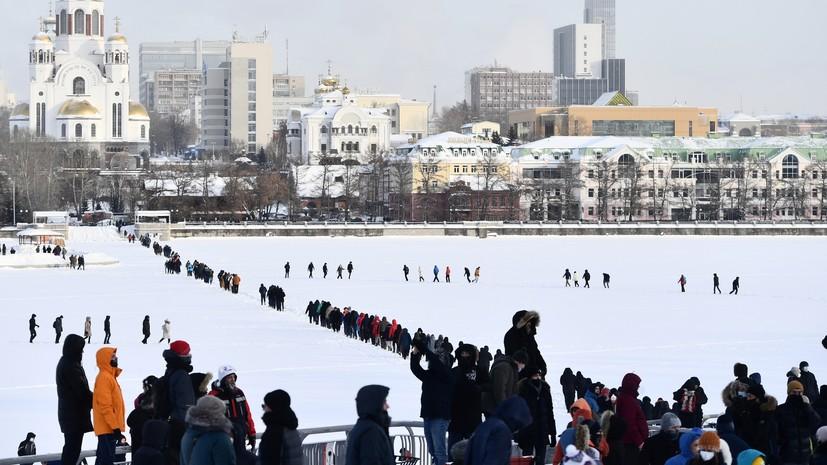 В Екатеринбурге заявили о 14 задержанных на несанкционированной акции