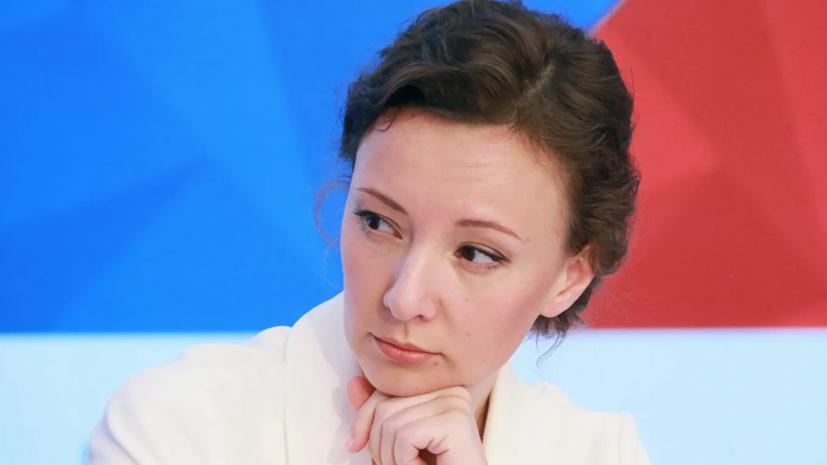 Кузнецова рассказала о задержанных на несанкционированной акции в Москве детях