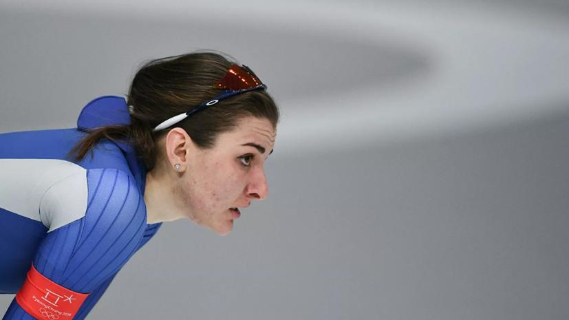 Конькобежка Голикова завоевала серебро на дистанции 500 метров на этапе КМ
