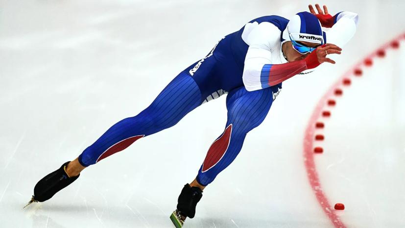 Конькобежец Мурашов завоевал бронзу на дистанции 500 метров на этапе КМ в Херенвене