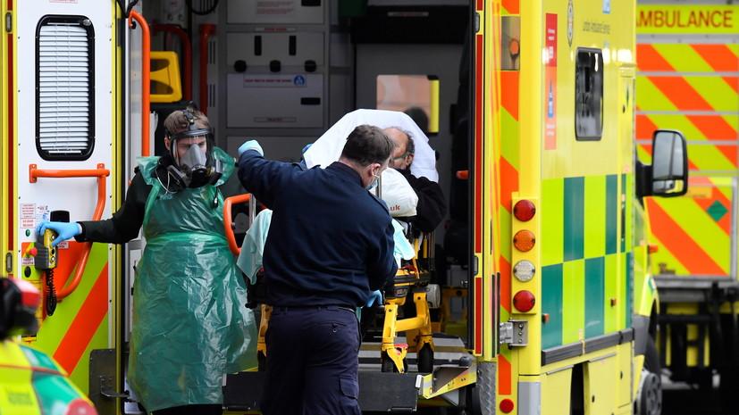 В Британии выявили более 33 тысяч случаев коронавируса за сутки