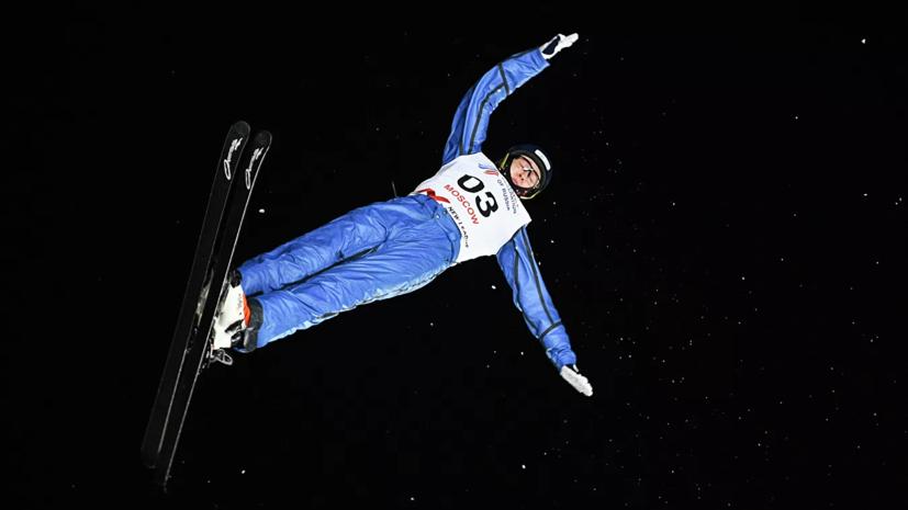 Фристайлист Буров завоевал золото в лыжной акробатике на этапе КМ в Москве