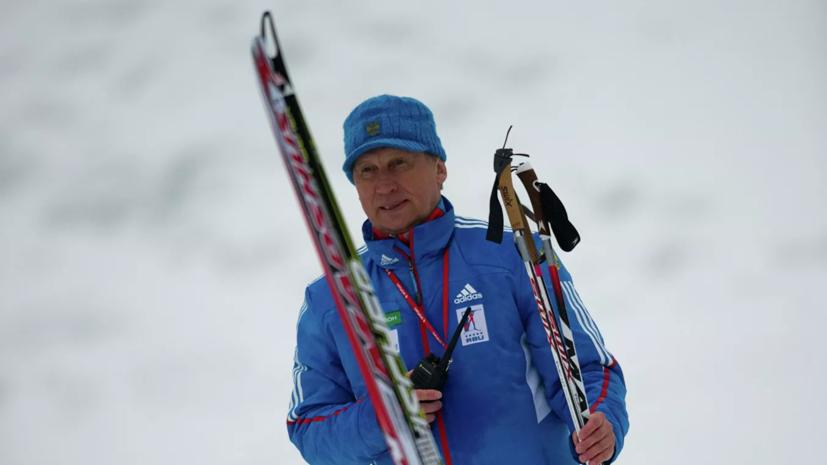 Польховский о бронзе биатлонистов в эстафете: наконец-то четвёртые места закончились