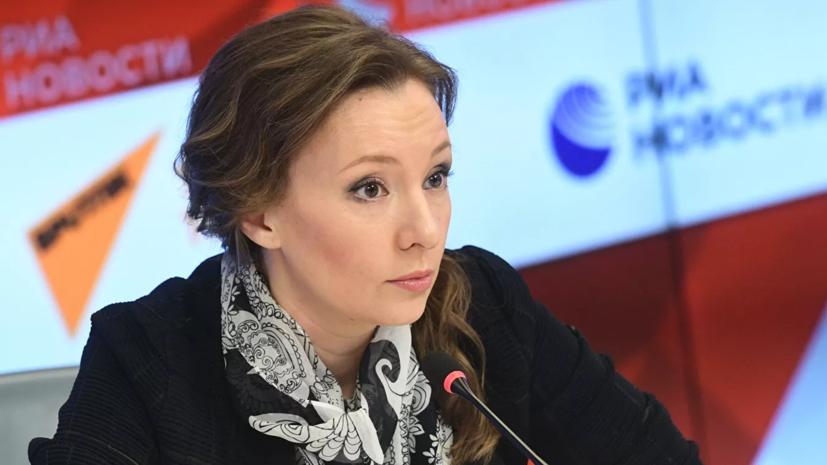 Кузнецова назвала число детей, задержанных на несанкционированных акциях в России
