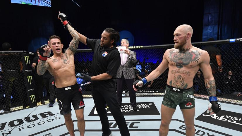 Чемпион UFC Ян предположил, что бойцовское время Макгрегора уходит