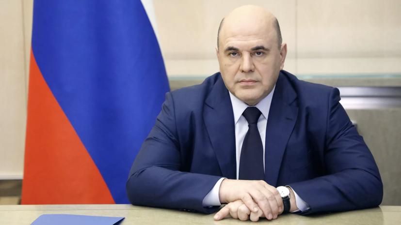 Мишустин утвердил выделение 5 млрд рублей на перелёты с Дальнего Востока