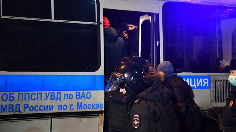 Все задержанные в Москве несовершеннолетние переданы родителям
