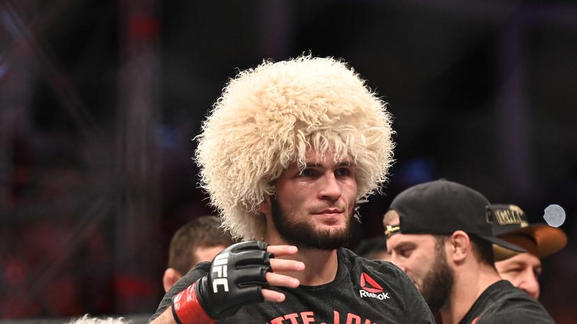 Глава UFC отреагировал на слова благодарности Нурмагомедова