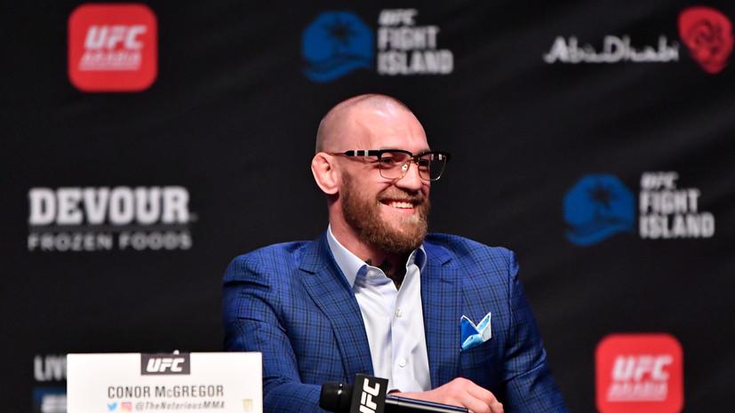 Боец MMA Яндиев признался, что не ожидал поражения Макгрегора от Порье