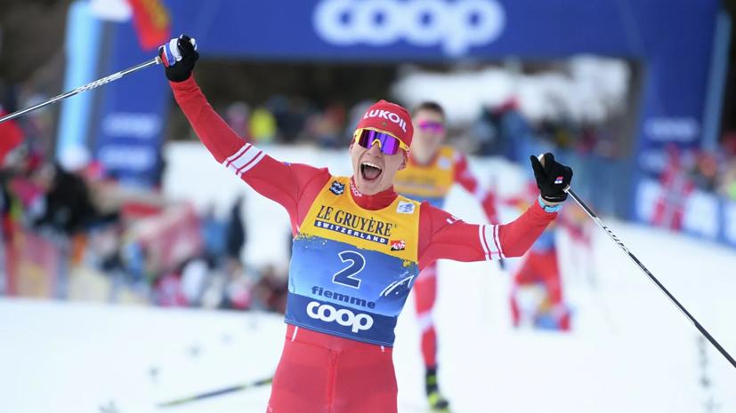 Большунов толкнул финского лыжника на финише эстафеты на этапе КМ в Лахти