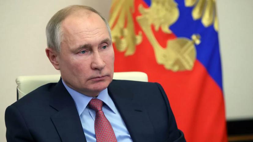 «Вести»: Путин выступит на Всемирном экономическом форуме в Давосе