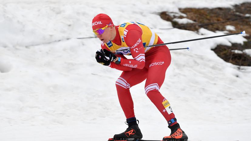 СМИ: Финский лыжник получил травму руки после столкновения с Большуновым
