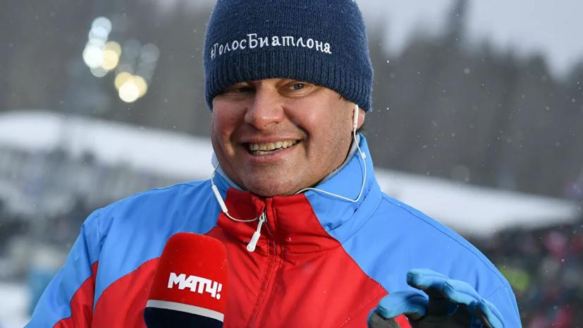 Губерниев рассказал подробности дисквалификации Большунова