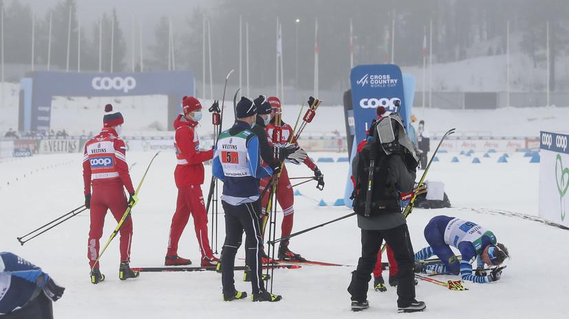 Опубликовано видео, на котором Большунов врезается в финских лыжников после финиша