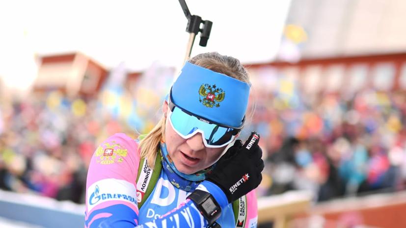 Женская сборная России выиграла эстафету на КМ в Антерсельве
