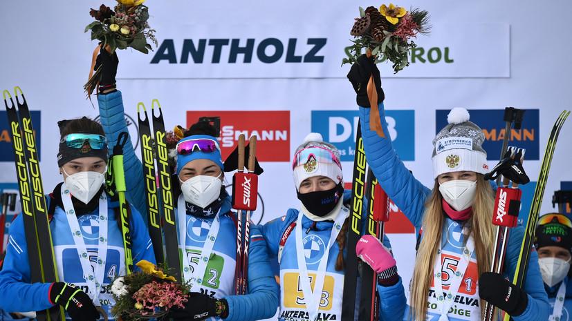 Возвращение на вершину: сборная России выиграла женскую эстафету на этапе КМ по биатлону в Антерсельве