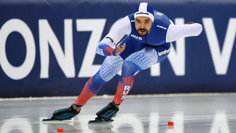 Конькобежец Арефьев выиграл забег на 500 м на этапе КМ в Херенвене