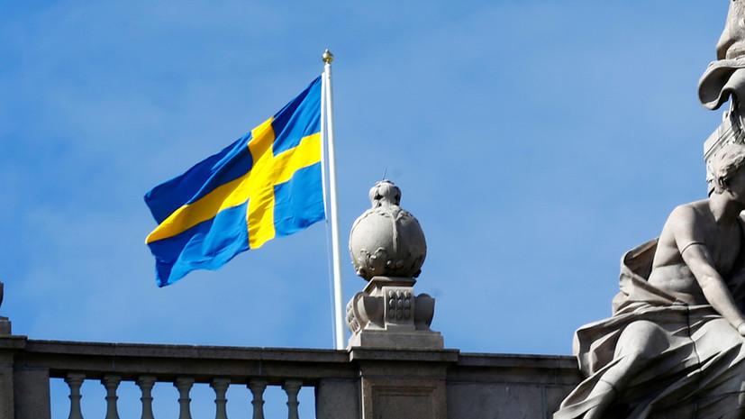 Швеция запретила въезд из Норвегии