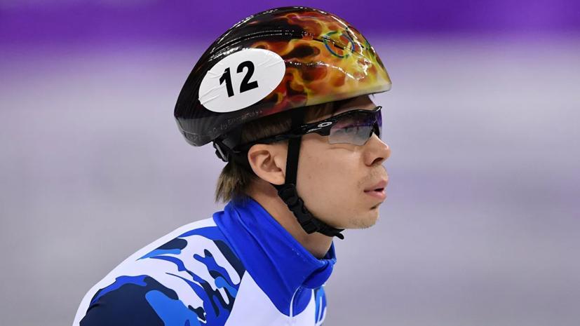 Елистратов выиграл золото на ЧЕ по шорт-треку, победив на дистанции 1000 м