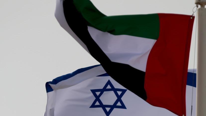 В Тель-Авиве откроется посольство ОАЭ