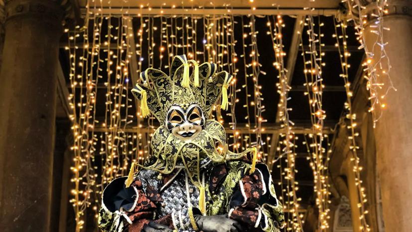 Nuova: Венецианский карнавал впервые пройдёт в формате онлайн