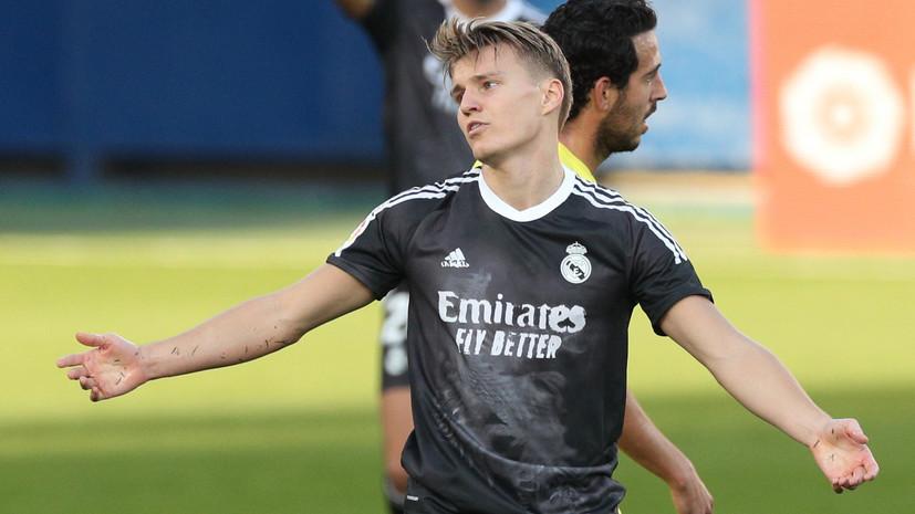 Источник: «Арсенал» договорился с «Реалом» по аренде Эдегора