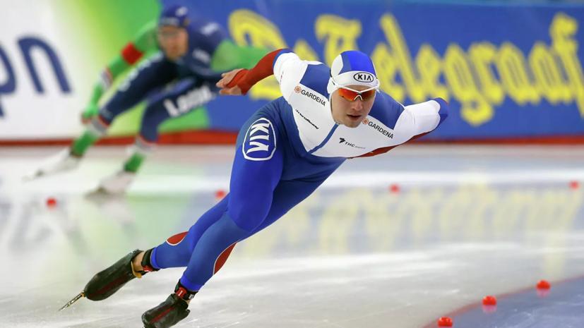 Кулижников завоевал бронзу этапа КМ по конькобежному спорту в Херенвене на дистанции 1000 м