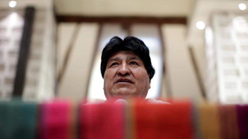 Эво Моралеса выписали из больницы после лечения от COVID-19