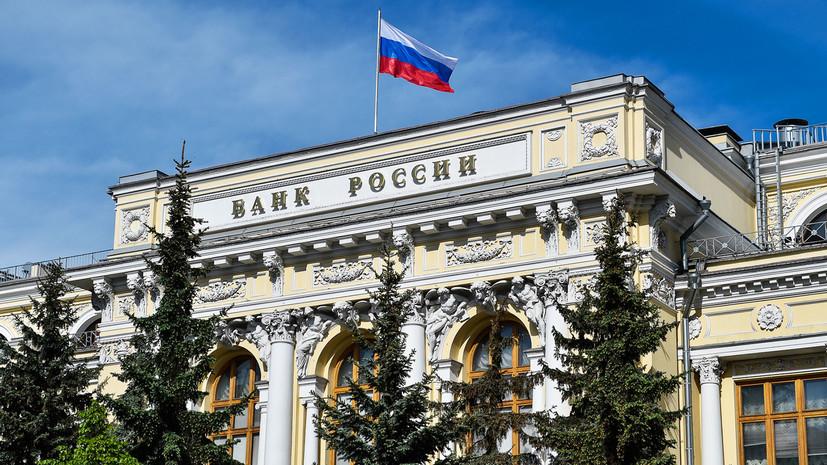 РБК: Россия может запретить вывод денег за рубеж по исполнительным листам