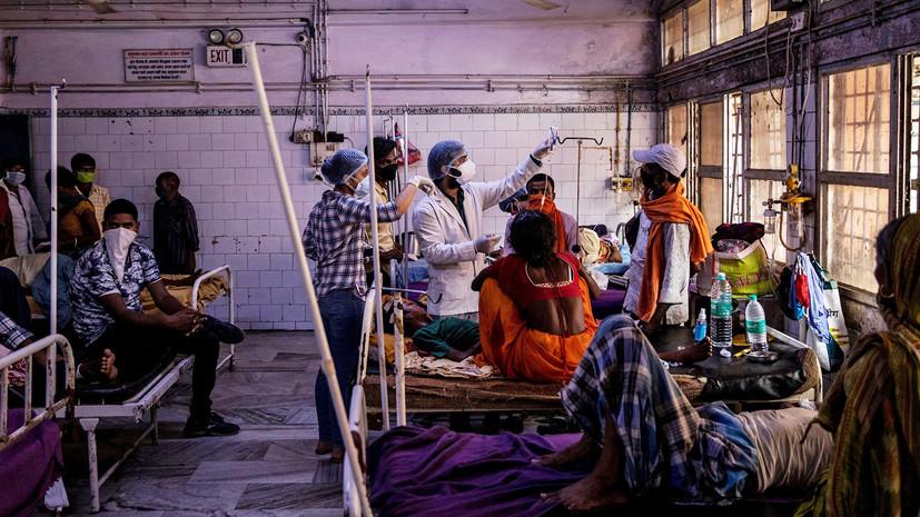 В Индии за сутки выявили более 13 тысяч случаев коронавируса