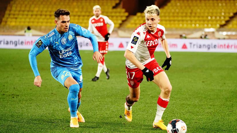 МЮ выбивает «Ливерпуль» из Кубка, Головин спасает «Монако»: главные события выходных в европейском футболе