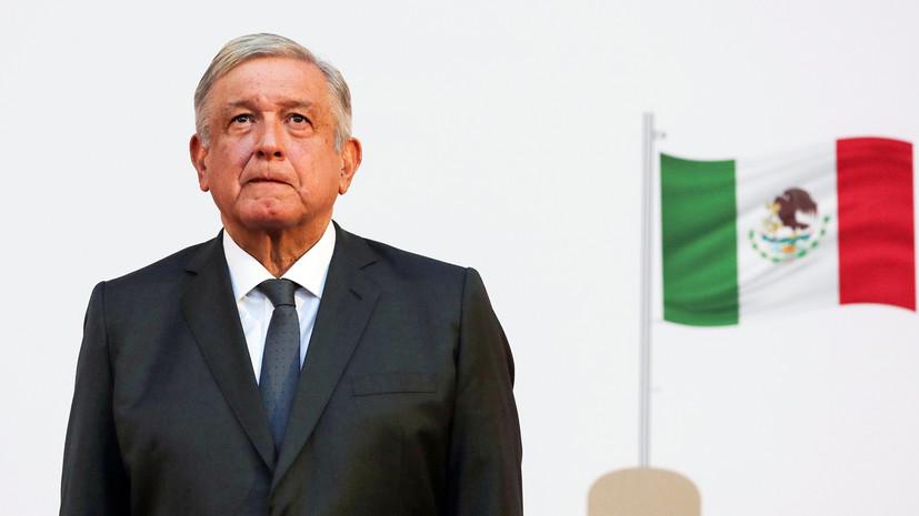 Минздрав Мексики рассказал о состоянии больного COVID-19 президента