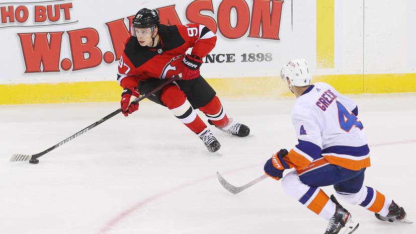 Голевая передача Гусева помогла «Нью-Джерси» обыграть «Айлендерс» в НХЛ