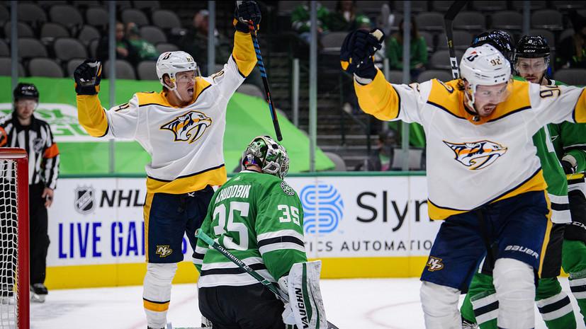 Шайба Гурьянова помогла «Далласу» победить «Нэшвилл» в матче НХЛ