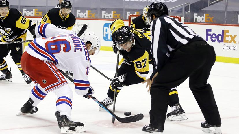Голевая передача Панарина не спасла «Рейнджерс» от проигрыша «Питтсбургу» в НХЛ